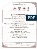 Narayan Suktam explanation Tamil.pdf