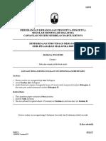 SPM TRIAL P1 2005.doc