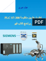 LabVIEW-PLC Book.pdf