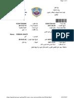 Portal.moi.Gov.qa Wps PA Moi Visa Services EService APr
