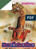 vijayasimham.pdf