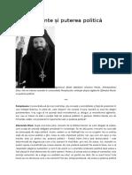 Athos Și Politica Gf