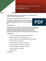 CHEMIUM-172