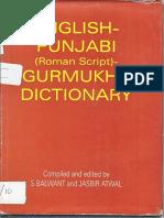 English Punjabi RomanScript Gurmukhi DictionaryFromGif