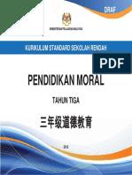 Dokumen Standard Pendidikan Moral Tahun 3 versi BC.pdf