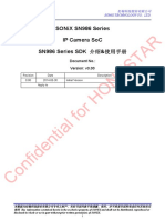 SN986 Series SDK Linux 介紹&使用手冊初版