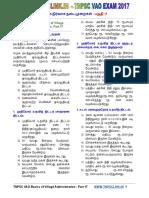 TNPSC VAO Village Admin Notes (TAMIL) Part 17_Tnpsclink