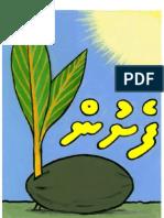 Dhivehi - Feshun