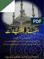 Izhar e Aqeedat Kalam e Shaikh e Azam