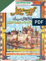 Mahboob e Yazidani Sultan Syed Ashraf Jahangir Simnani Kichhauchha Sharif (Yaadgari Mujallah)