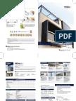 2. Prima Flex Brochure