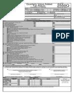 2550Q.pdf