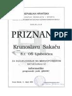 Priznanje, Informatika QBASIC 2000.