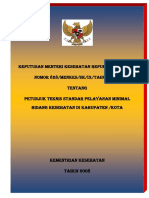 Doc11.docx