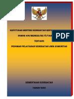Doc17.docx