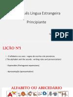 Portugues Para Estra