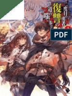 [www.asianovel.com]_-_Nidome_no_Yuusha__Chapter_1_-_Chapter_30.pdf