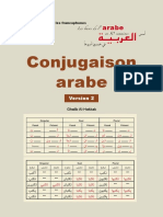 Conjugaison-arabe