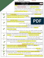 مهام مدير المشروع (بالعربي  والانجليزى ).pdf