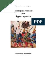 Janicarove uspomene ili turska hronika Konstantin Mihailovic.pdf