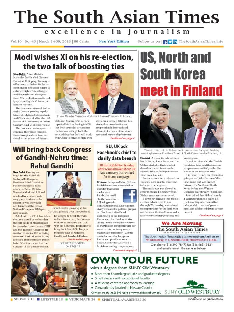 Vol 10 Issue 45 March 24-30, 2018 | Visual Impairment | Narendra Modi