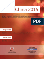 Stage China 2015