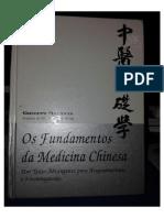 os fundamentos da medicina chinesa um texto abrangente para acupunturistas e fitoterapeutas Para comprar o livro acesse