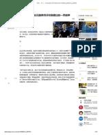 美国、芬兰、台湾的教育评价制度比较—黄晓婷_搜狐教育_搜狐网