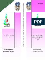 NonlinearFiniteElementAnalysisofSteelFiberReinforced.pdf
