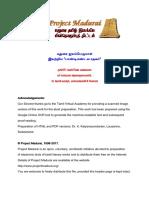 பாண்டிமண்டல சதகம்.pdf
