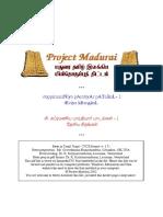 Bharathiar_Padal_01.pdf