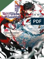Slave Elf v1 - Teshima Fuminori.pdf