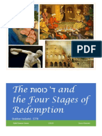 Shabbat Hagadol - 5778 - ארבע כוסות and the Four Stages of Redemption - Sources