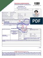 Professional Examination Board.pdf
