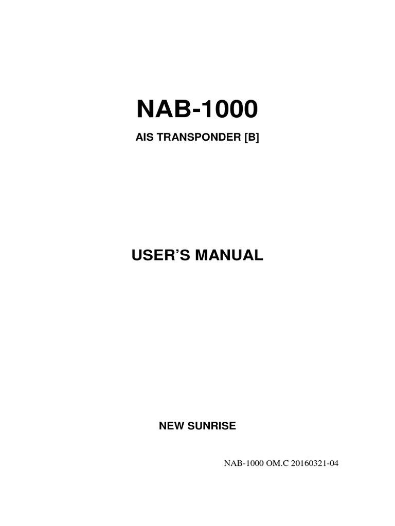 NSR Nab-1000 (Ais Transponder [b]) User's Manual | Antenna