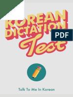 Korean Dictation Test