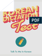 Korean Dictation Test