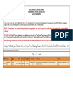 NTS Admit Card