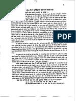 Bipran Ki Reet Ton Sach Da Maarag by Gurbaksh Singh Kala Afghana Bookindex
