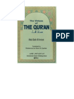 (eBook - ISLAM) - The virtues of the quran