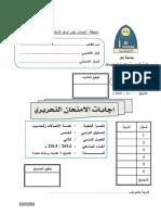 FinalExam MMCs_Sample002 aziz alhaidari