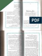 Ijtihad By Mutahiri Shaheed