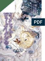 Violet Evergarden Volumen 2