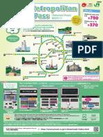 tokunaipass_e.pdf