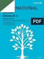 9781446944516-ig-chinese