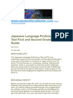 17488578 Japanese Language Proficiency Test First and Second Grade Study Guide 2