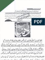 ISLAM-Pakistan-KAY-DUSHMAN 3410