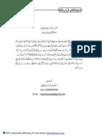 Tozeehul Wiqaya Jild 2 Part 1