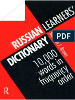A Frequency Dictionary Russian 10000
