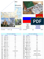 Gram Maire Russe Handbook